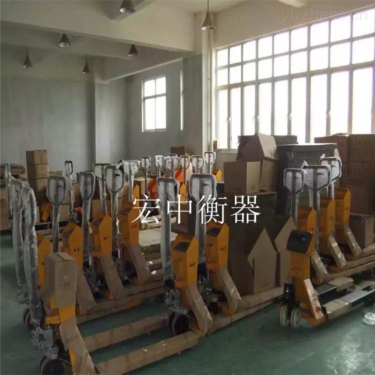 2噸-1噸叉車稱2噸地牛稱3噸可移動地磅秤 天津廠家