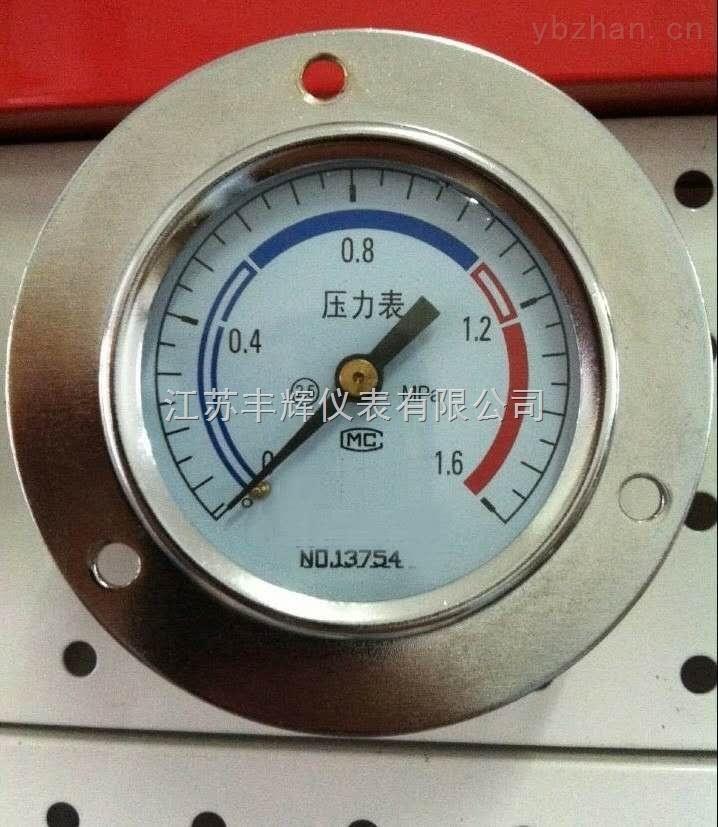 防震不銹鋼壓力表