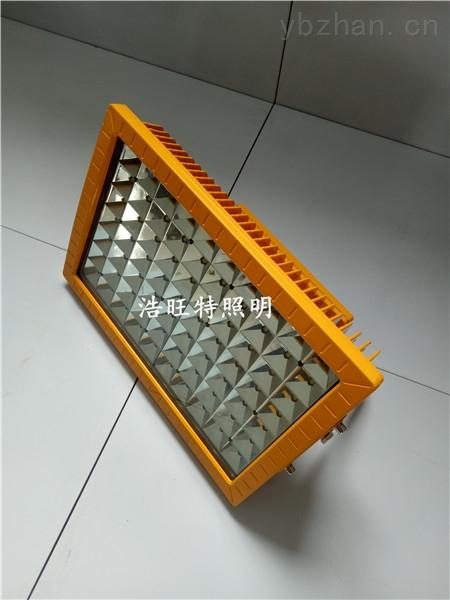 陕西加油站led防爆灯