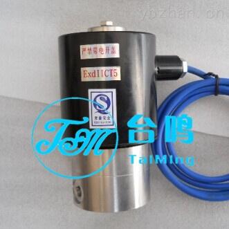 耐高压防爆不锈钢电磁阀生产厂家