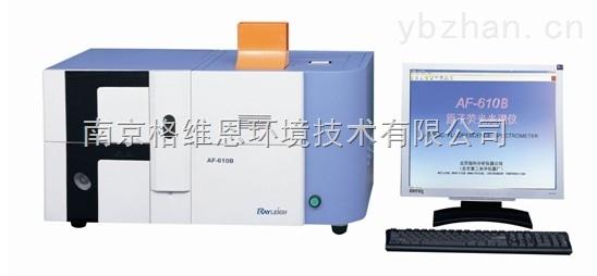 AF-610B大氣監測