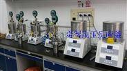 SLM100ML微型高压反应釜