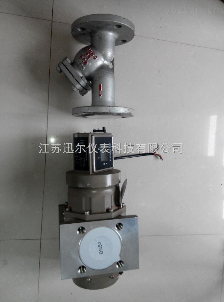 焦爐煤氣流量計,焦爐煤氣流量計采購