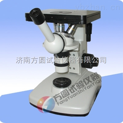 耐蚀合金冷轧薄板4XA金相显微镜 低倍组织