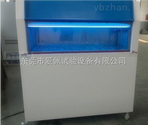 紫外線和濕熱老化試驗箱/紫外老化試驗箱供應商