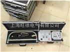 BY320电缆故障测试仪