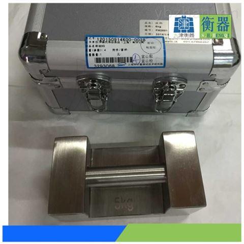 标准25公斤测量砝码|M1级测量砝码