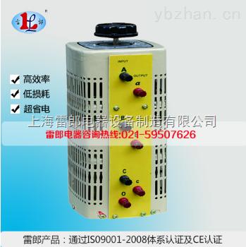 自耦调压器-三相自耦调压器