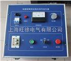 T-301电缆测试高压信号发生器
