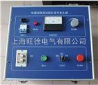 S-510高压电力电缆测试高压信号发生器
