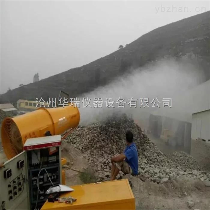 除尘喷雾机工业环保除尘器