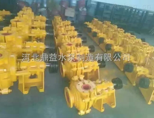 HH型渣浆泵价格&鼎益水泵&