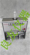 厂家供应实验室石英双重纯水蒸馏器1810-B