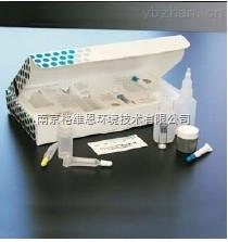 微囊藻毒素检测工具包SDI EnviroGard
