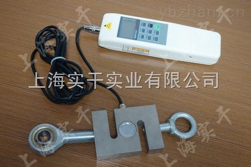 供應帶存儲功能的電子拉壓測力計1KN/1000N