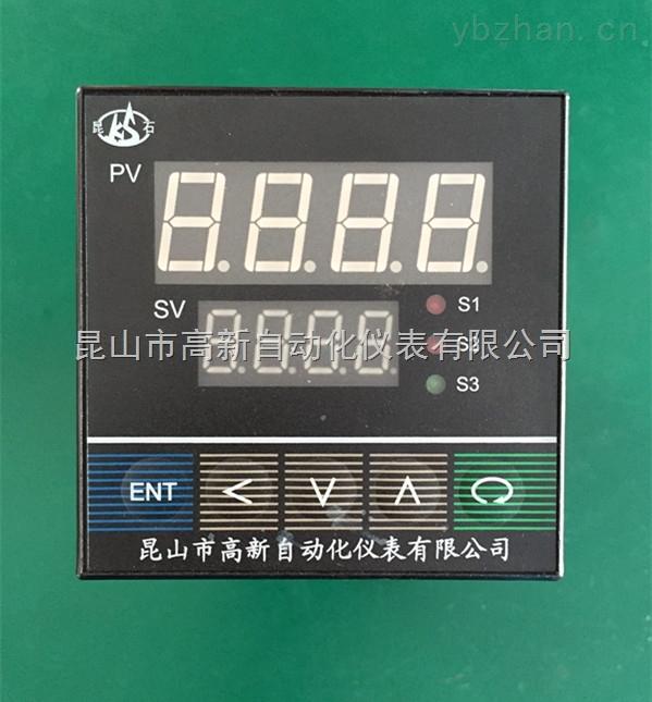 XMT系列-智能温度湿度显示控制仪