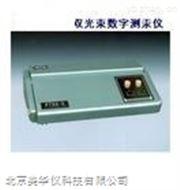 双光束数显测汞仪