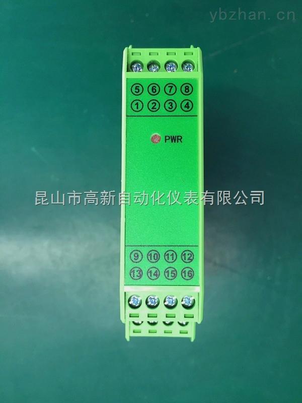 KSA-3630L-隔离器