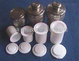 LTG-50聚四氟乙烯闷罐,定制高压消解罐