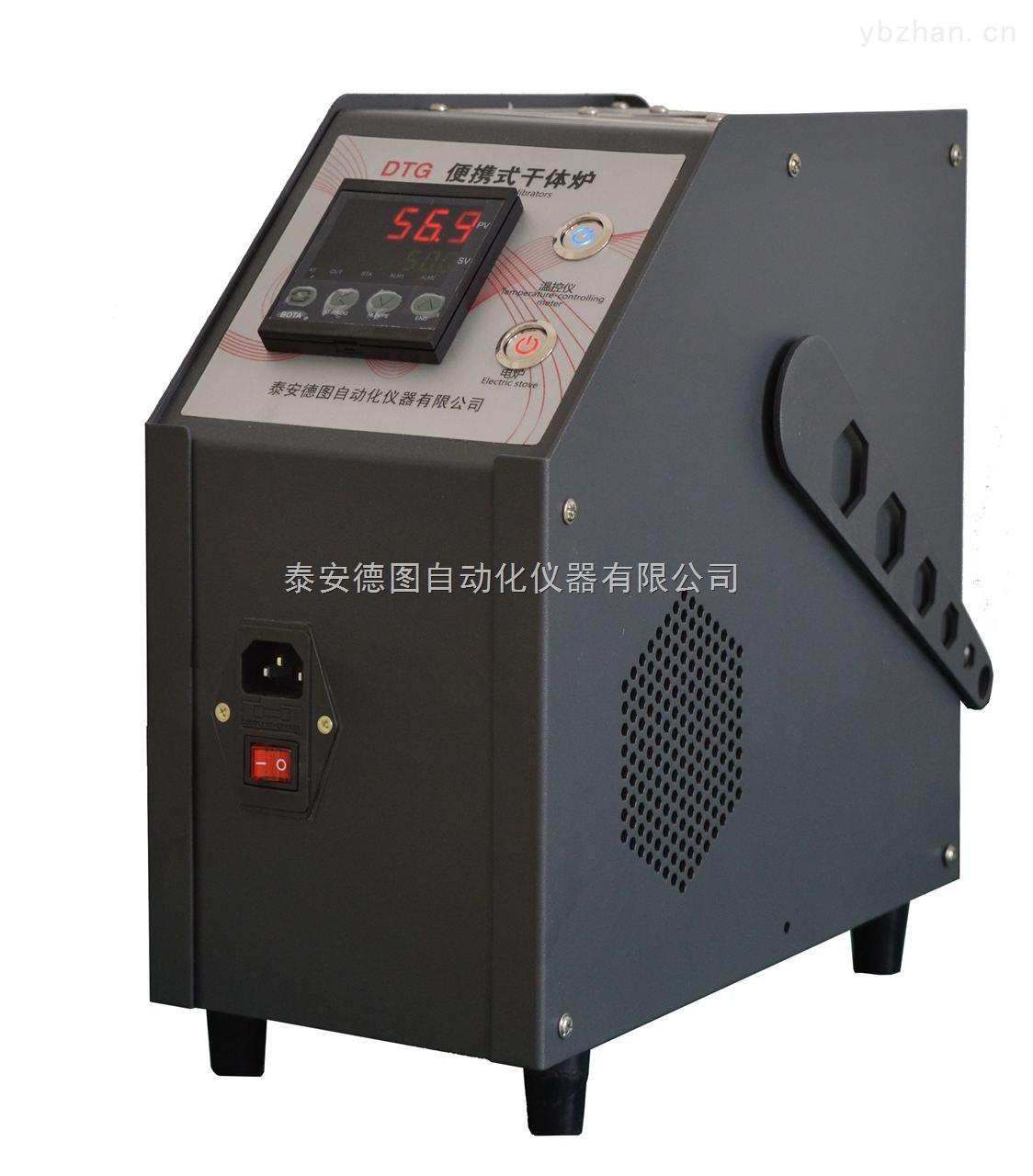 便携式干井炉_干体炉生产厂家