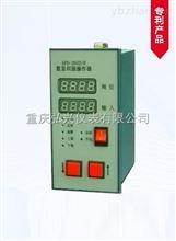 SFD-2002R重庆仪表SFD-2002R数显伺服操作器