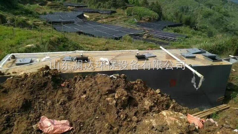 LD-舟山市社区生活污水处理设备厂家供应