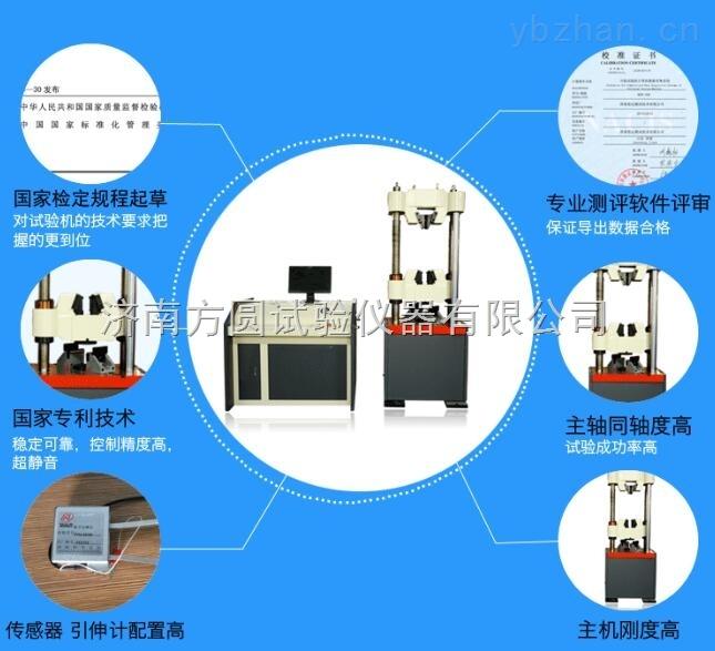 冷旋压管压力强度测试标准
