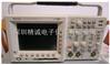 回收TDS3052