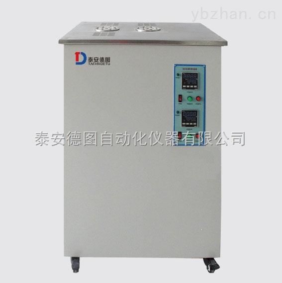 工业热电阻检定系统 泰安德图新型温度控制系统热管恒温槽