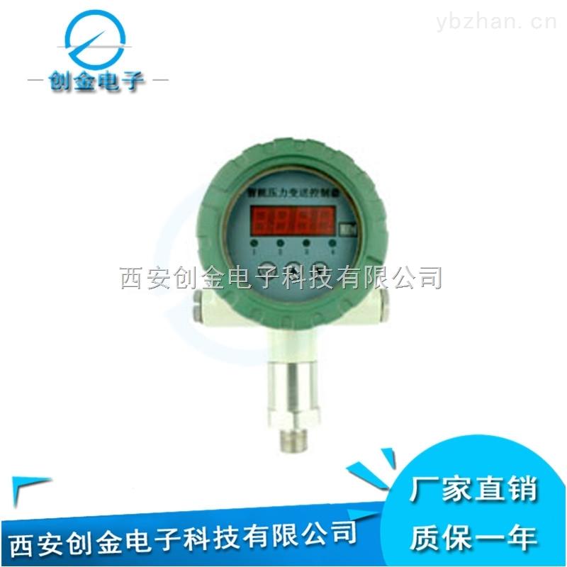WIDEPLUS-CT系列压力变送控制器浮球液位控制器智能压力控制器
