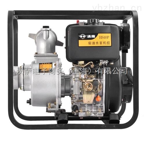 4寸小型柴油消防泵