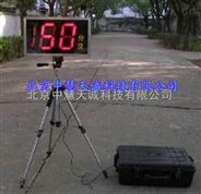室内噪声显示屏  型号:FJK-HS5626A