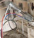 在线水泥厂窑尾烟室测温仪4-20mAH优供