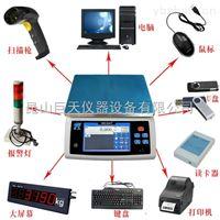 实时传输数据电子称,连接电脑100公斤台秤