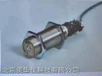 磁电转速传感器/转速传感器