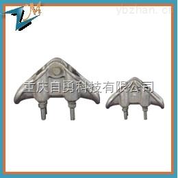 铝合金悬垂线夹