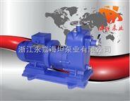 磁力泵新价格 自吸式磁力泵ZCQ型
