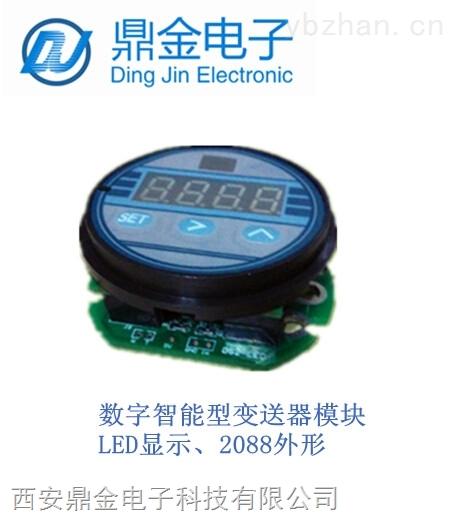 RC-LED01AP-数字压力变送器线路板模块