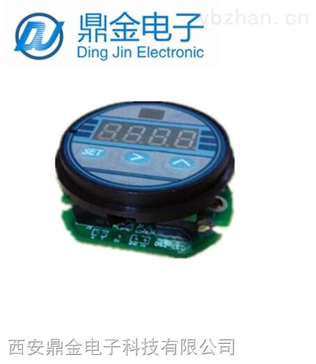 数字压力变送器线路板模块