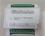 華邦三相多功能數顯表0.2S級薄款