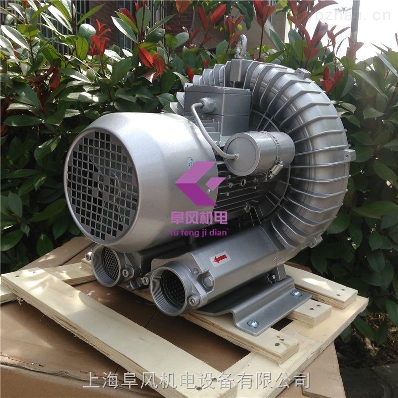 两项电高压鼓风机220V