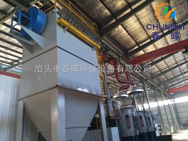 1噸鍋爐除塵設備dmc-68布袋脈沖除塵設備價格