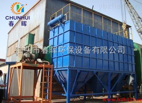 全-8噸硅錳礦熱電爐除塵器的安裝設計方案注意哪些事項