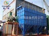 8噸硅錳礦熱電爐除塵器的安裝設計方案注意哪些事項