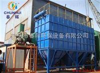 8吨硅锰矿热电炉除尘器的安装设计方案注意哪些事项