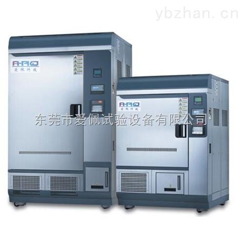 高低温耐寒试验箱/-40度温度试验箱