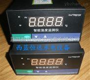 智能数显控制仪WP-C804-02-12-4HHL温度控制仪基地
