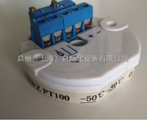 APAQ-HRFX经济型温度变送器-INOR