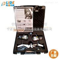 Fixturlaser Laser KiFixturlaser Laser Kit激光对中仪 Fixturlaser 轻便对中套装