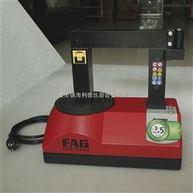 Heater40FAG原装进口轴承加热器Heater40 全新正品